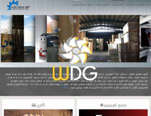 website/ghafarigroup_1462273190.jpg